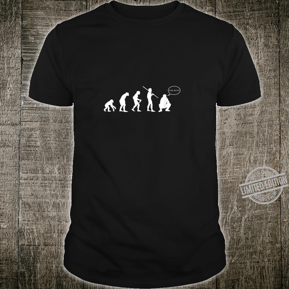 Cyka Blyat Evolution Shirt I Russian Slav Gamer Meme Shirt