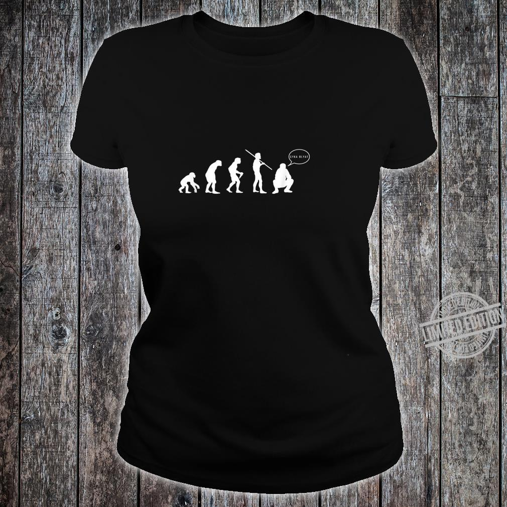 Cyka Blyat Evolution Shirt I Russian Slav Gamer Meme Shirt ladies tee