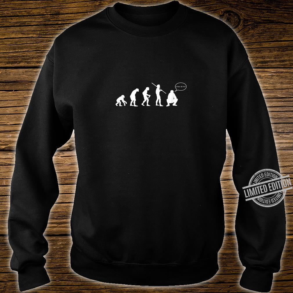 Cyka Blyat Evolution Shirt I Russian Slav Gamer Meme Shirt sweater